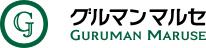 GURUMAN MARUSE 採用サイト