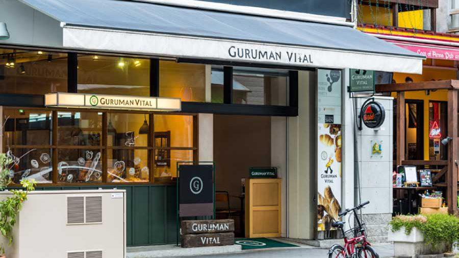 GURUMAN VITAL 長者町店/名古屋ブランチ