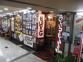 東京 パン屋めぐり???