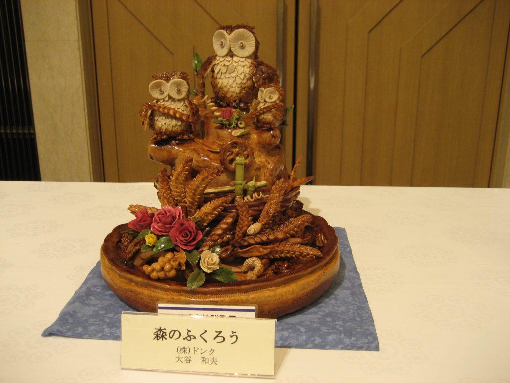 パン組合50周年 東京