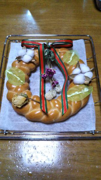 11.24(日) 13:00~  [クリスマスまであと少し!パンでリースを作りましょう(親子でご参加の方)]